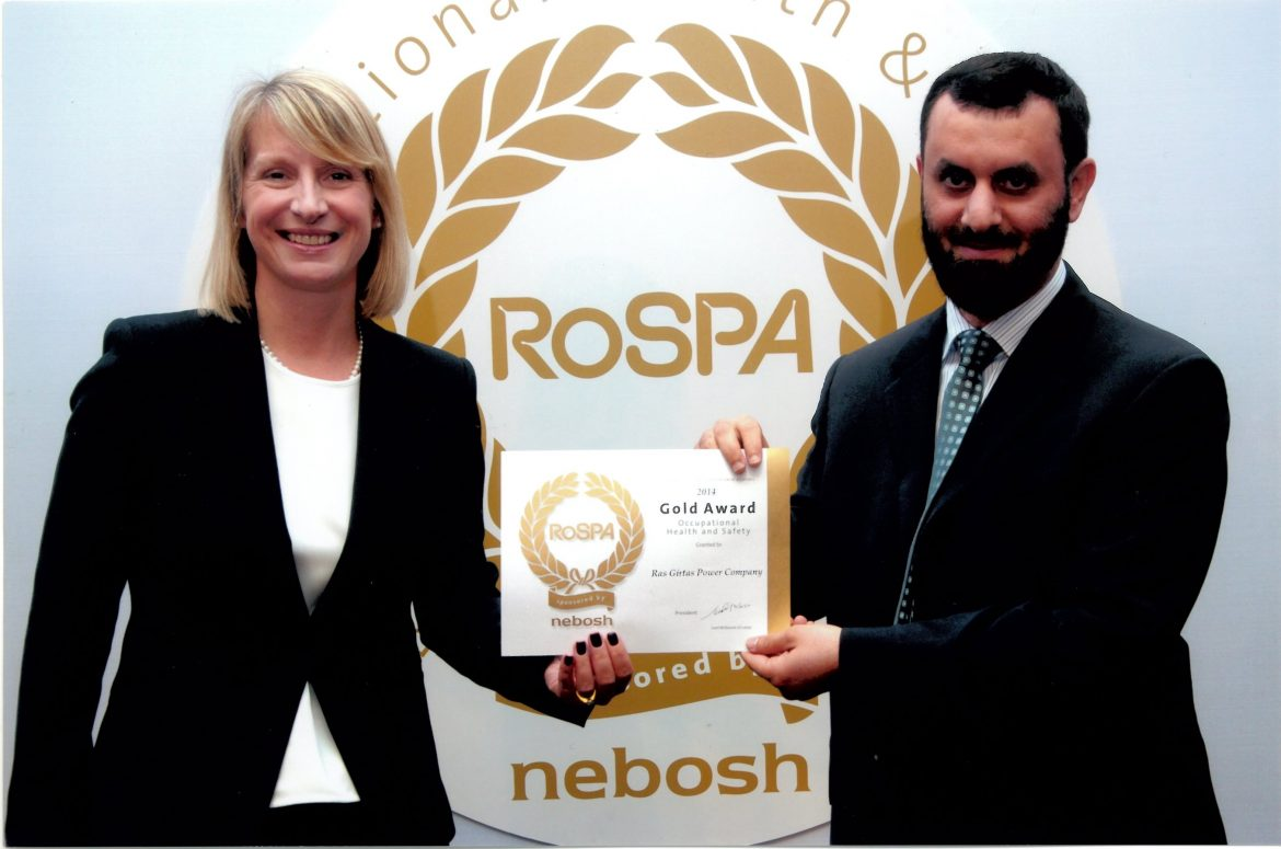 RoSPA Electricity Sector Award – 2014